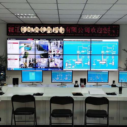 DCS系统厂家